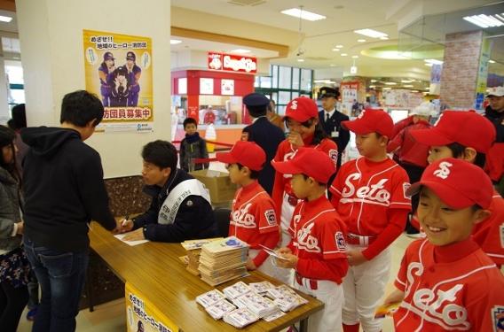 瀬戸市消防団イベントに参加させていただきました!